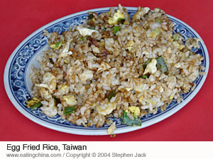 Fried rice origin and history.