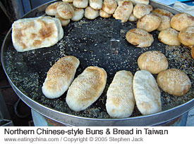 Northern China-style bread and buns
