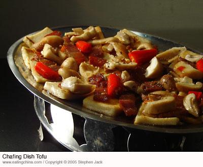 Chinese Chafing Dish Tofu