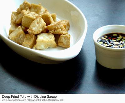 Chinese Deep Fried Tofu
