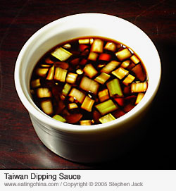 Chinese Soy Sauce Dipping Sauce
