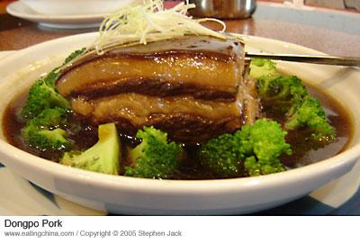 Chinese Dongpo Pork