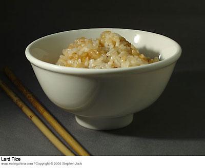 Chinese Lard Rice