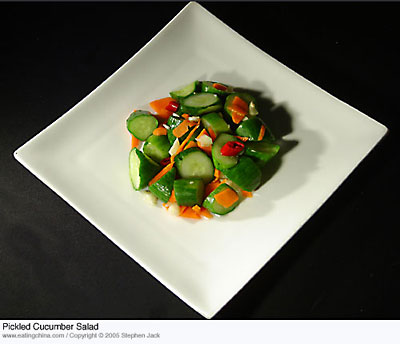 Chinese Pickled Cucumber Salad