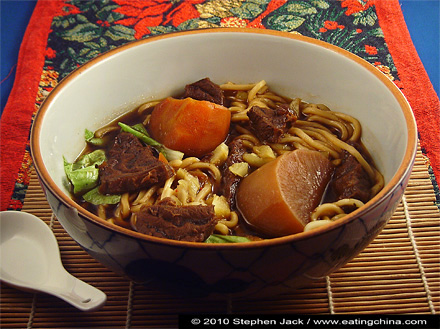 Taiwan Red Cooked Beef Noodle Soup