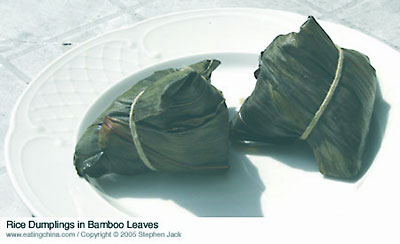 Zongzi (rice dumplings in bamboo leaves)
