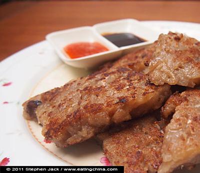 Chinese Radish Cake with Pork and Mushrooms